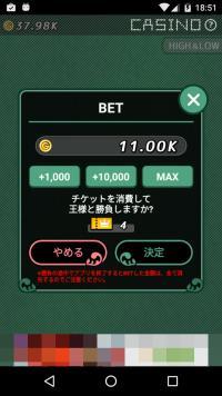 device-2016-11-01-185201