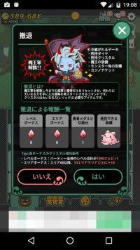 device-2016-11-01-190815