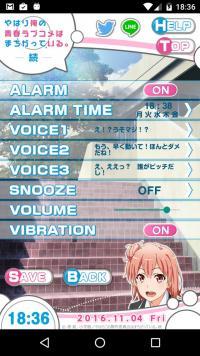 device-2016-11-04-183702