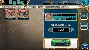 device-2016-11-10-160223