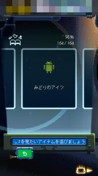 device-2016-11-19-113456