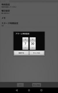 device-2016-11-28-153444