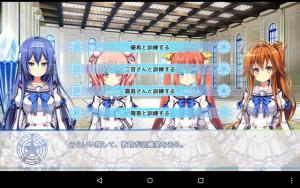 device-2016-12-15-155229