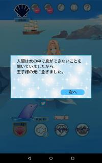 device-2016-12-16-160759