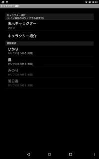 device-2016-12-20-180226